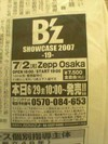 Bzvfsh0066